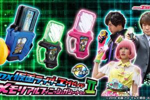 Kamen Rider Ex-Aid Memorial Finish Gashat Set II Announced