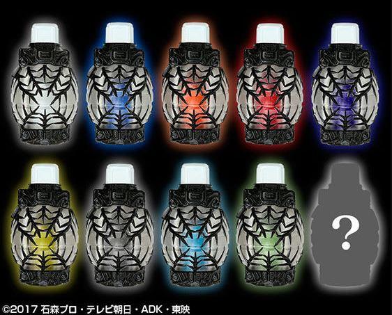 Bandai Premium Lists Preorder for Smash Bottle Set - The