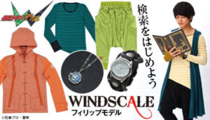 Windscale-line