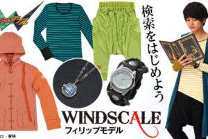 Premium Bandai Fashion Round-up