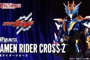 S.H.Figuarts Kamen Rider Cross-Z Announced by Premium Bandai