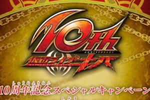 Kamen Rider IXA Actors Return for Kiva Anniversary