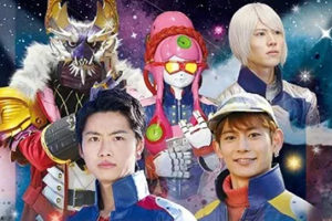 Uchu Sentai Kyuranger Audio Drama Announced