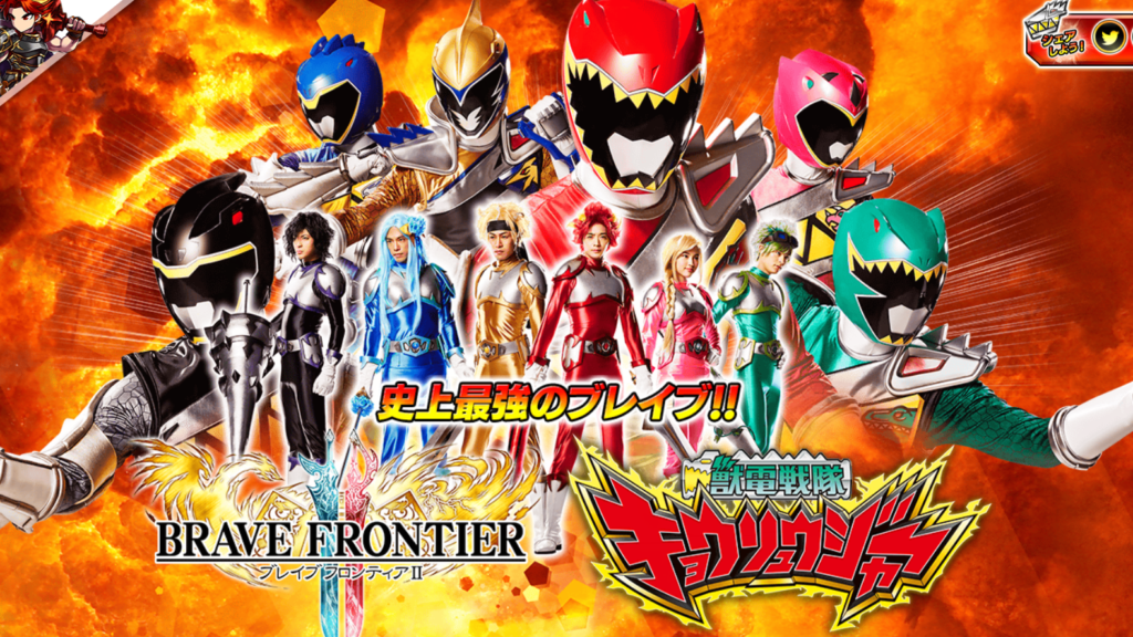 new kyoryuger episode 33 5 premieres online the tokusatsu network