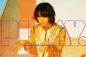 Masaki Suda Announces Debut Album Releasing in March
