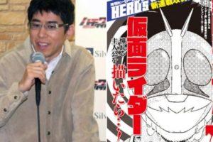 Toujima Tanzaburou Wants To Be A Kamen Rider Manga Announced