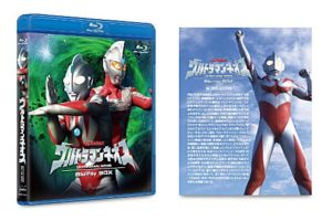 Ultraman Neos Blu-Ray BOX Announced by Tsuburaya Productions