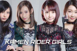 Kamen Rider Girls Celebrate 7th Anniversary