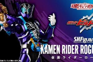 S.H.Figuarts Kamen Rider Rogue Revealed