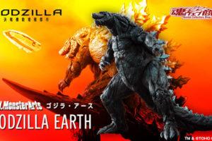 S.H.MonsterArts Godzilla Earth Revealed