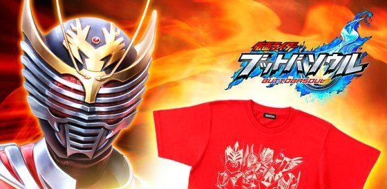 Kamen Rider Ryuki Shirt and Buttobasoul Medal Set Announced