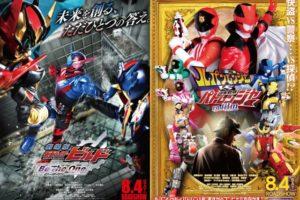 Kamen Rider Build and Lupinranger VS Patranger Summer Film Reviews