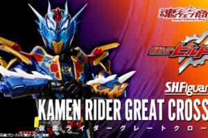 S.H.Figuarts Kamen Rider Great Cross-Z Revealed