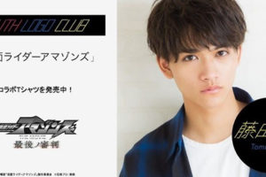 Kamen Rider Amazons Shirts Collaboration Announced
