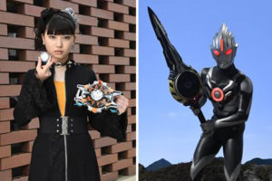New Cast Member Announced for Ultraman R/B