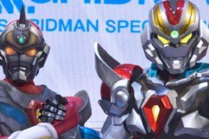 SSSS.Gridman Suit Revealed