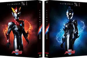 Ultraman R/B Blu-Ray Box Announced