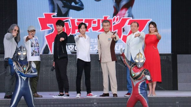 Ultraman Gaia's Star: I Would Like to Make More Gaia