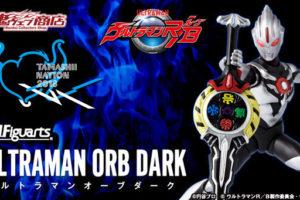 S.H.Figuarts Ultraman Orb Dark Announced