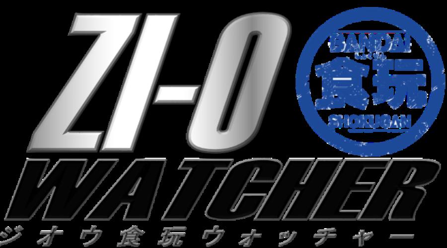 Kamen Rider Zi-O's SG Zi-O Watcher: Vol.4