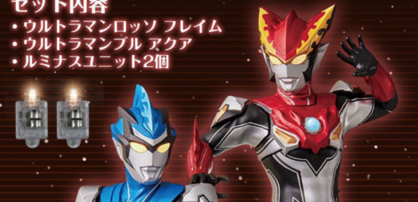 Premium Bandai Announces Ultimate Luminous Premium Ultraman R/B Exclusive Figure Set