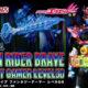 S.H.Figuarts Kamen Rider Brave Fantasy Gamer Announced