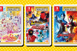 Narikids Park Ultraman R/B and Lupinranger VS Patranger Announced for Nintendo Switch