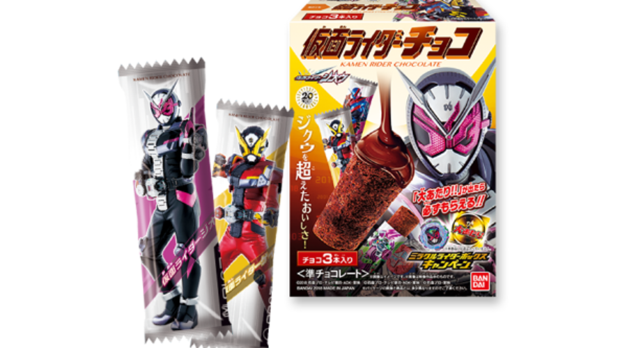 Details on Kamen Rider Zi-O's Chocolate Campaign