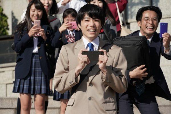 Nayuta Fukuzaki Cast in Kamen Rider Heisei Generations FOREVER