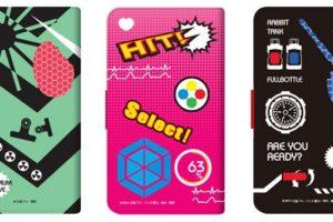 New Kamen Rider Smartphone Cases Revealed