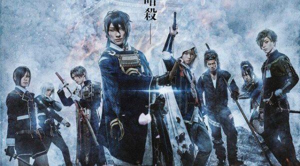 Kamen Rider OOO Hiroaki Iwanaga Cast in Live-Action Touken Ranbu Film