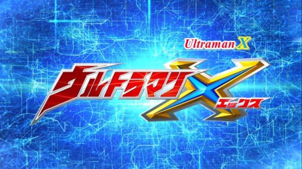 Premium Bandai Announces Ultraman X Merchandise Collection