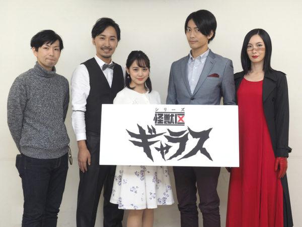 Multiple Tokusatsu Actors Star In Kaiju Ward Gallas