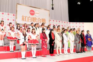 DA PUMP and Tokusatsu Alumni Band Junretsu Invited to Kohaku Uta Gassen