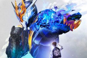 Build NEW WORLD Kamen Rider Cross-Z Gets New Insert Theme by J-CROWN & TaKu