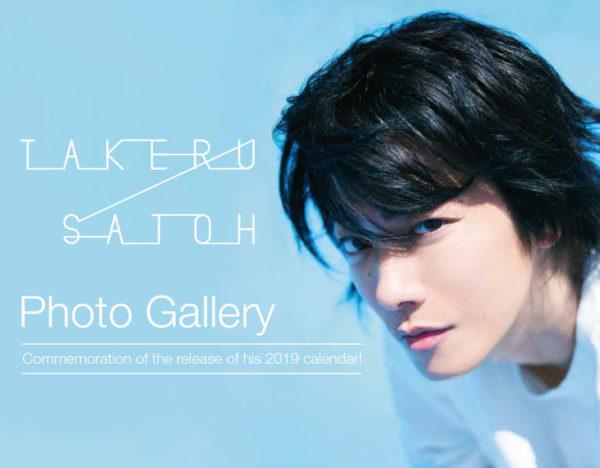 Kamen Rider Den-O's Takeru Satoh to Premiere 2019 Calendar at Chara Expo USA
