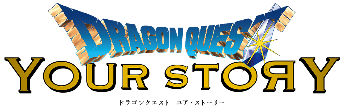 Takeru Satoh Cast As Lead In Dragon Quest Your Story Animated Movie The Tokusatsu Network